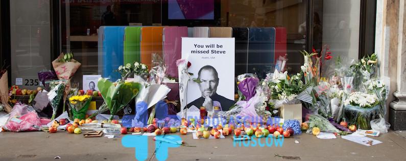 Стив Джобс умер от рака поджелудочной железы